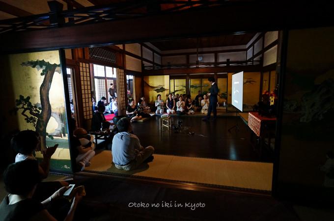 0721京都7月-28