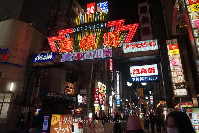 大阪2020-11