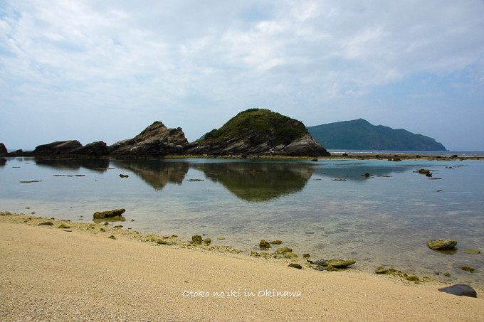 201304沖縄4月-2
