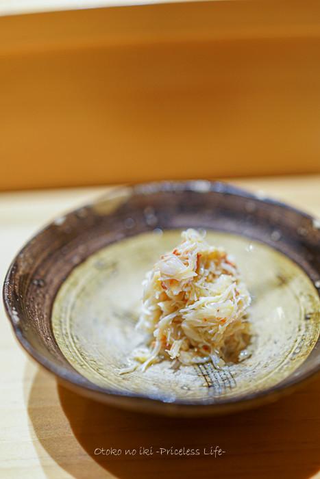 鮨つぼみ2019-11