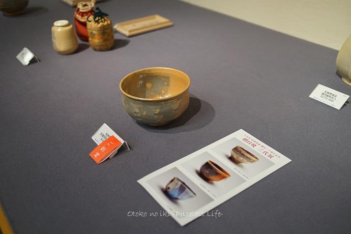 0210朝日焼三代展2月-18