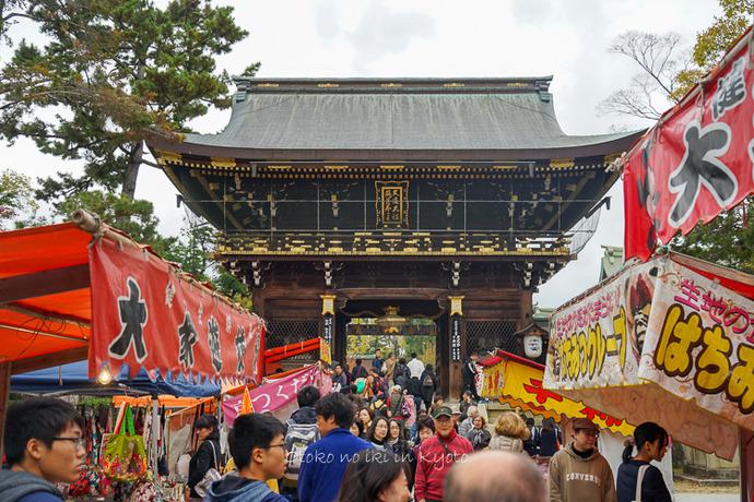 そうだ京都いこう20192019-220
