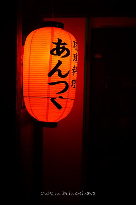 0625あんつく9月-1