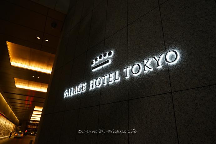 Palacehotel2020-65
