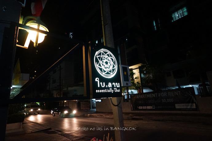 0413Bolan9月-39