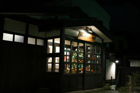 0210-11入口