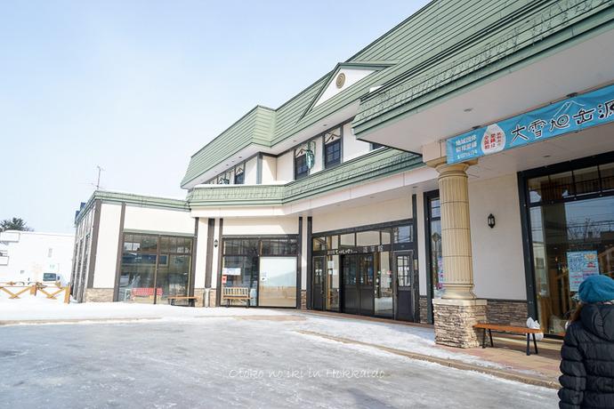 0301富良野2月-2
