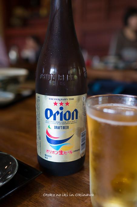 0317沖縄ベスト2月-15