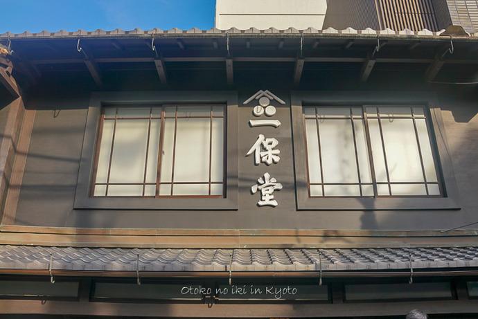 即今藤本2019-11-2