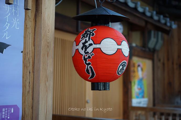 0407京都4月-15