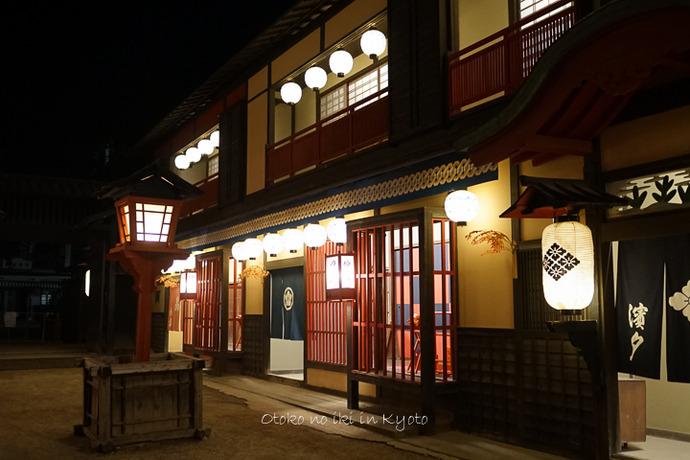 1018江戸酒場10月-41
