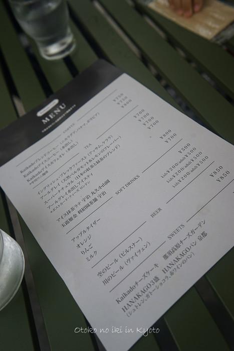 0117Kaikadocafe祇園祭7月-7