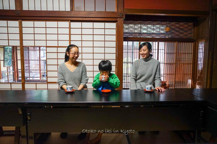 そうだ京都いこう20192019-170