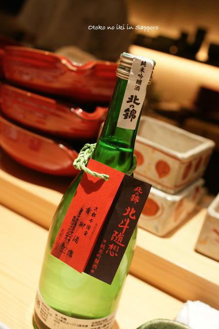 0412-19日本料理M