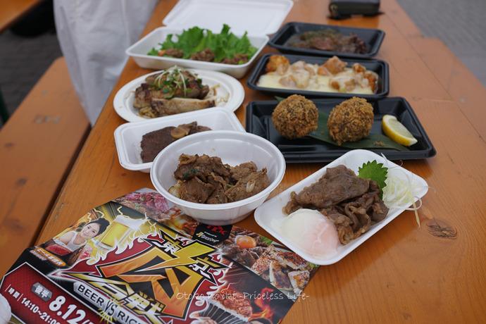 0813東京肉合戦8月-10