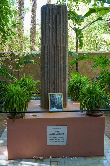 Jardin Majorelle 2017-8