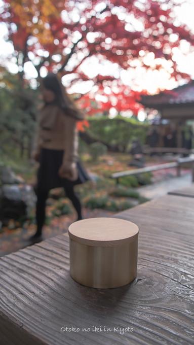 0602京都11月-9