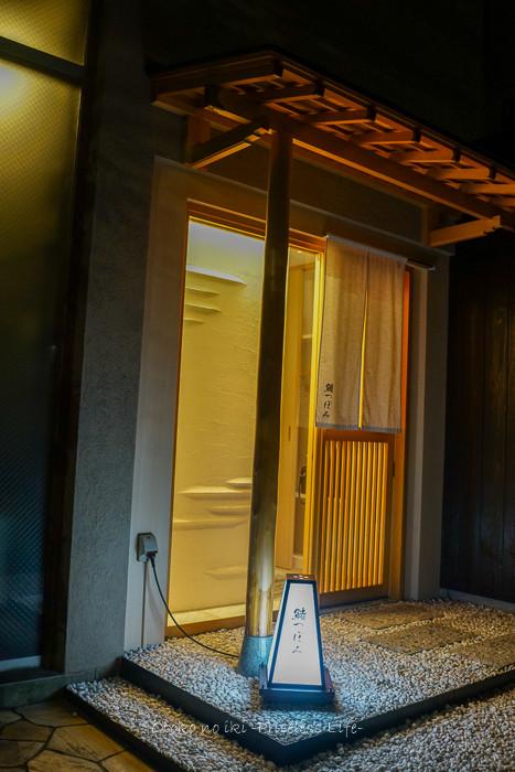 鮨つぼみ2019-2