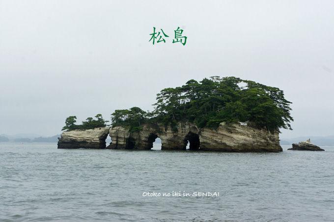0122-1松島