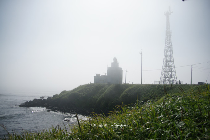 1130-20納沙布岬先端
