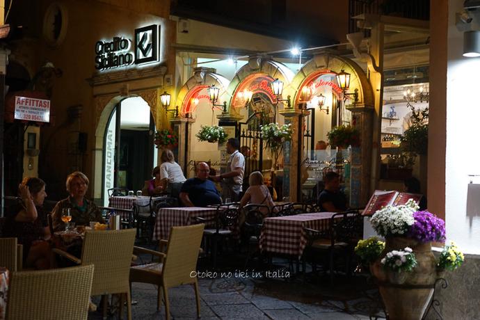 Taormina2019-43
