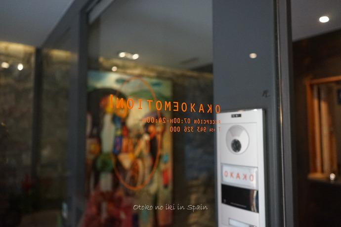 0825OKAKO3_9月-6