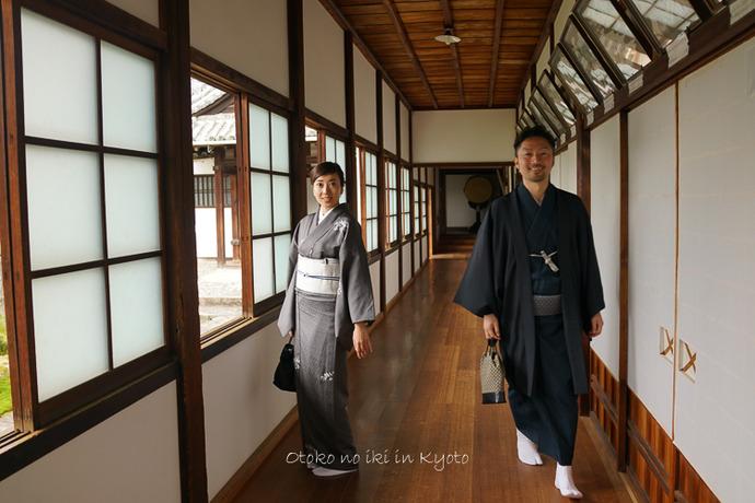 1112京都_2_11月-18
