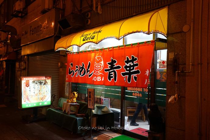 0301富良野2月-133