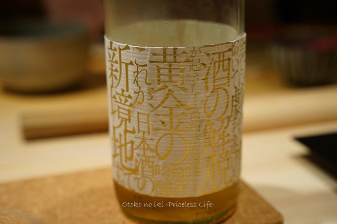 sushizai2019-59