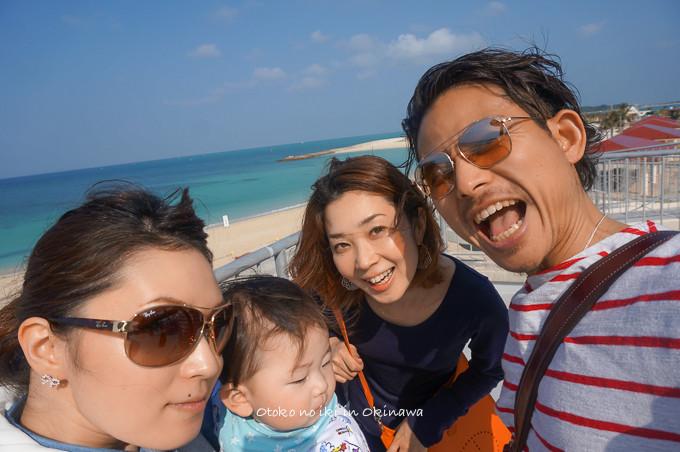 0414沖縄2月-5