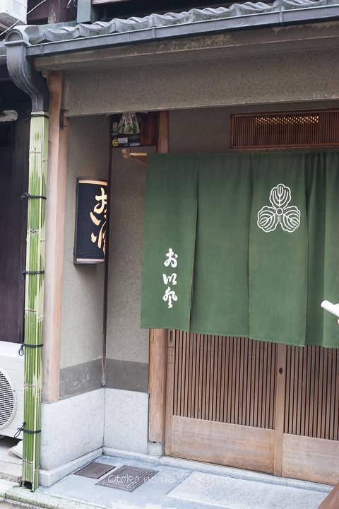 0301京都2015_2月-1