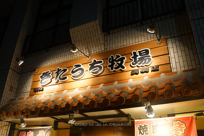 1118石垣島2018-38