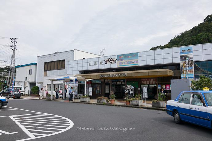 和歌山2019-3