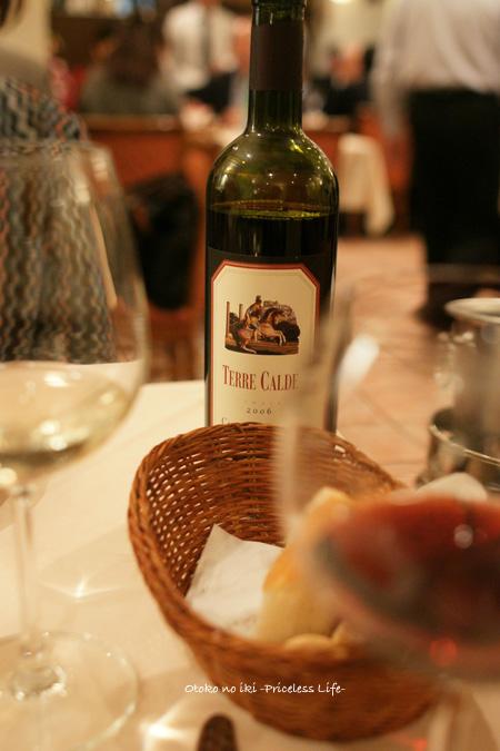 0315-16赤ワイン