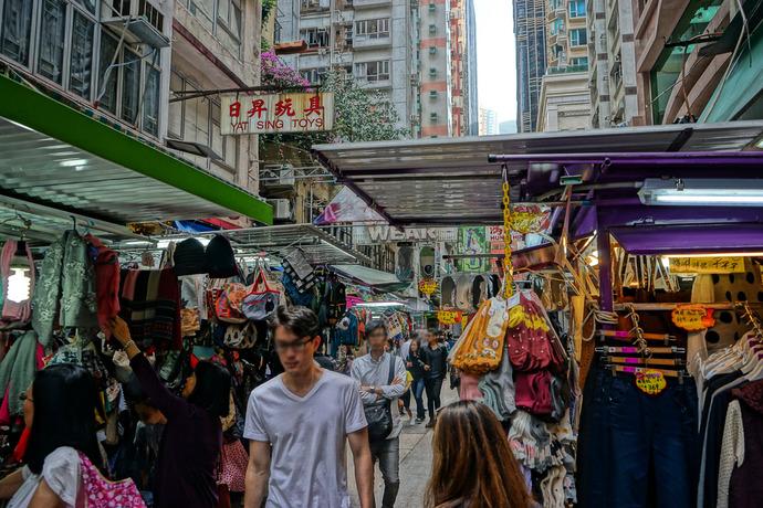 香港スタイル2111月-1