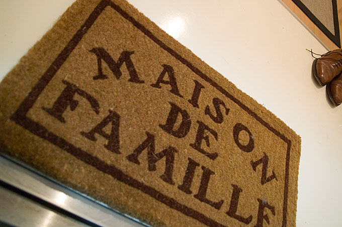 Maison de famille viva livedoor blog - Maison de famille blog ...