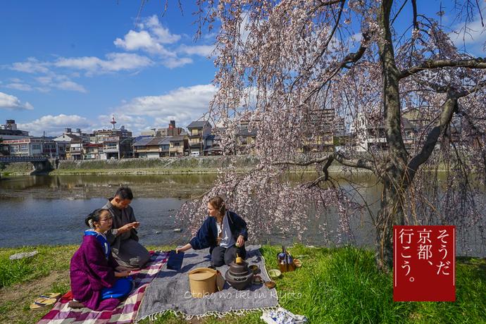0329京都3月-0