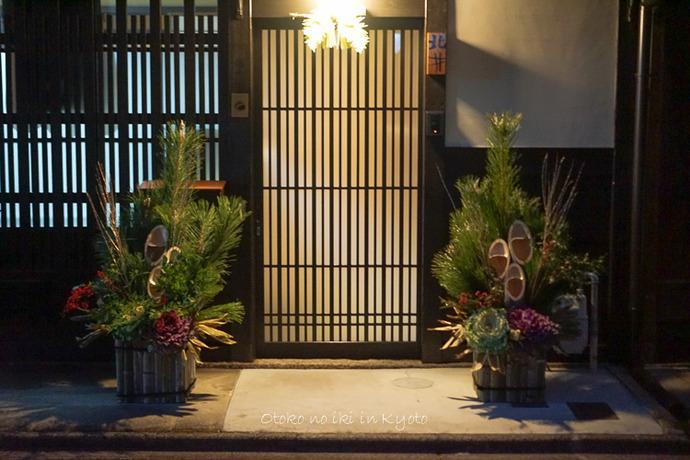 0101京都12月-31