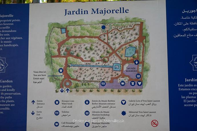 Jardin Majorelle 2017-29