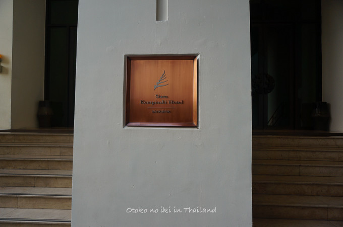 0201Bangkok12月-13