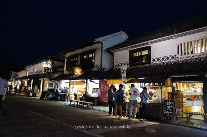 20121010倉敷-25