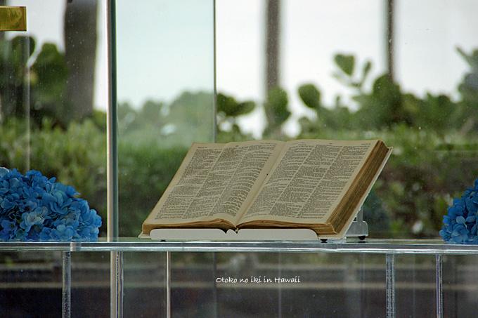 0615-8聖書
