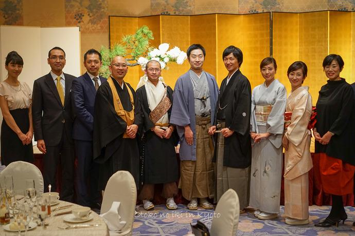 京都112311月-11