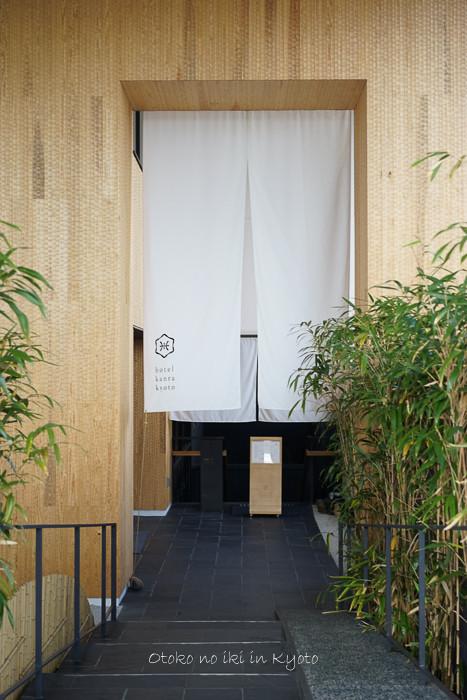 0102京都12月-12