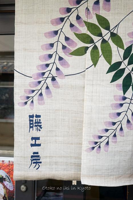 1024京都10月-95