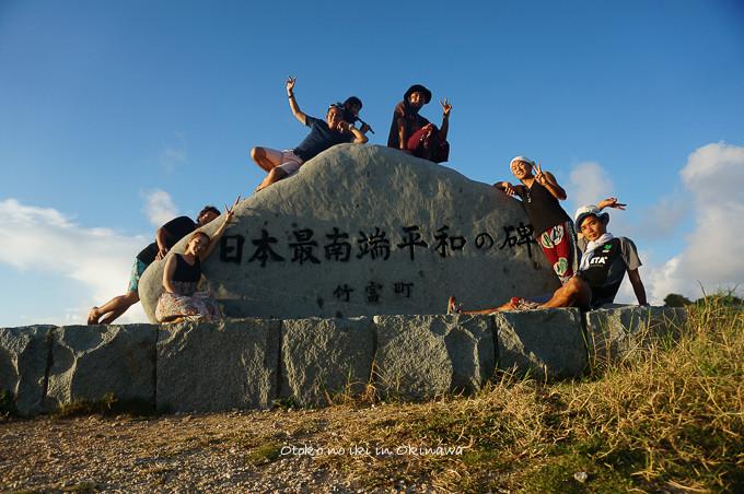 0929琉球9月-16