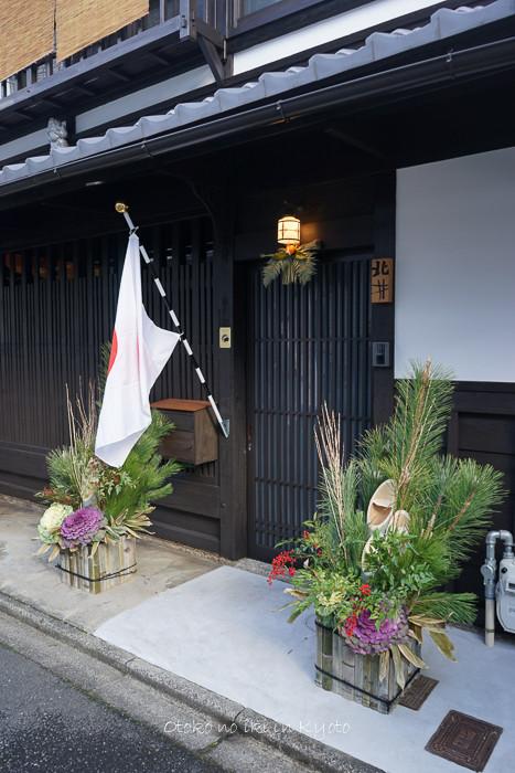0101京都1月-46