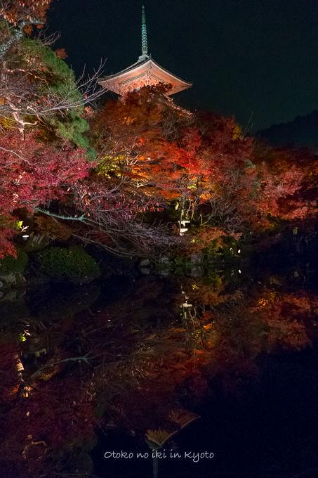 1128京都-15