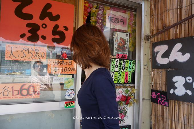 0511沖縄2月-2