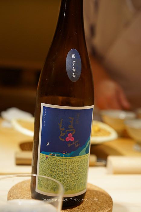 sushizai2019-8